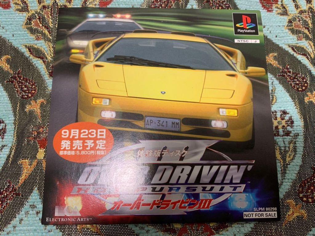 PS体験版ソフト オーバードライビンⅢ OVER DRIVIN3 体験版 非売品 美品 Electronic Arts PlayStation DEMO DISC プレイステーション