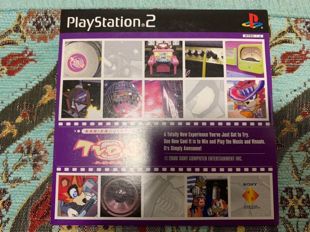 PS2体験版ソフト TVDJ ティービィーディージェー 体験版 未開封 非売品 送料込み プレイステーション PlayStation DEMO DISC
