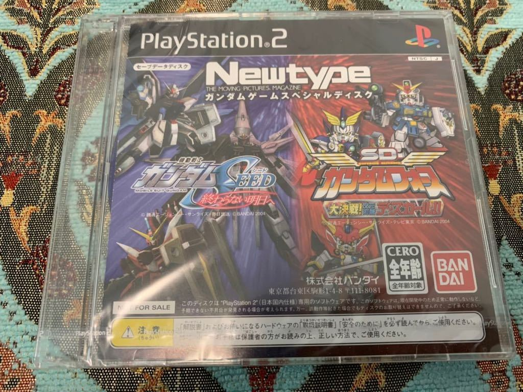 PS2非売品ソフト Newtype ガンダム ゲーム スペシャルディスク 未開封 非売品 送料込み プレイステーション PlayStation GUNDAM SEED SD