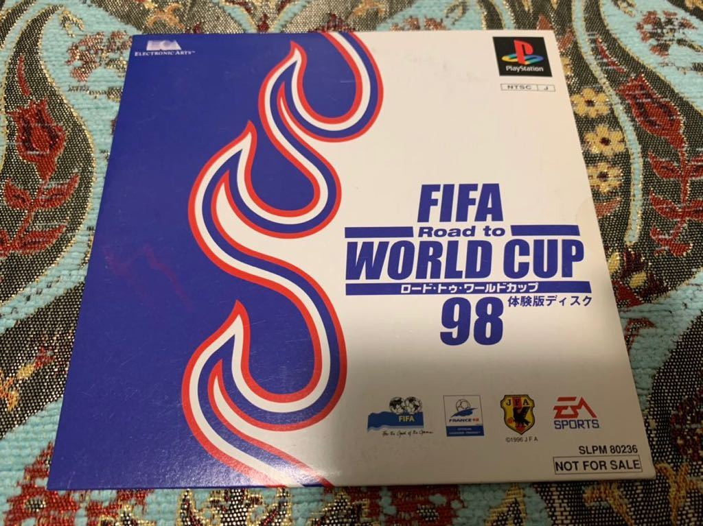 PS体験版ソフト FIFA ロード トゥ ワールドカップ 98 Road to WORLD CUP 体験版プレイステーション PlayStation DEMO DISC Electronic Arts