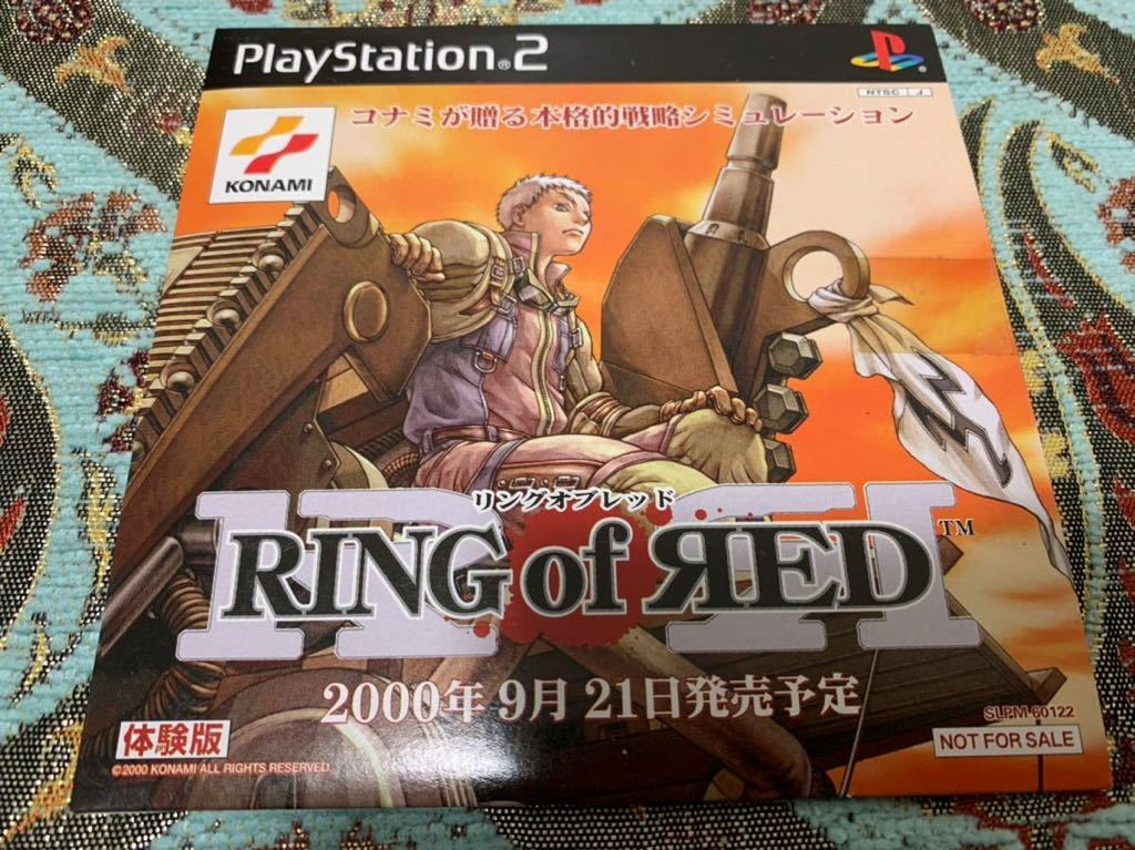 PS2体験版ソフト リングオブレッド コナミ 非売品 送料込 SLPM60122 KONAMI RING of RED プレイステーション PlayStation DEMO DISC