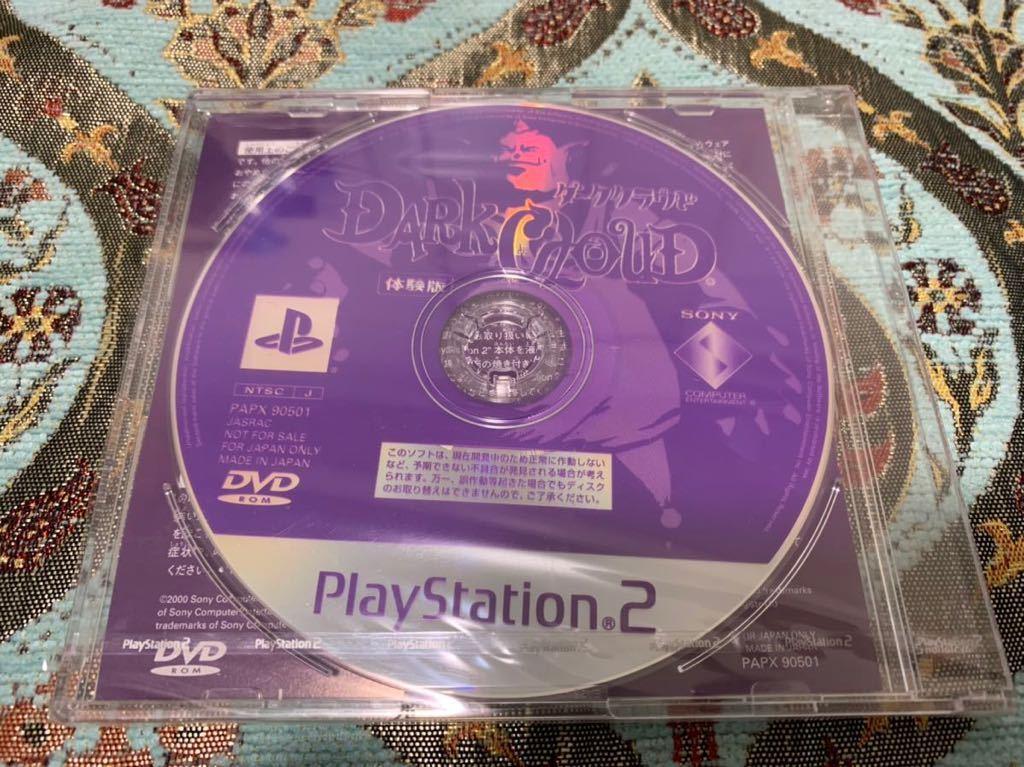 PS2体験版ソフト ダーククラウド(DARK CLOUD)体験版 非売品 送料込み 未開封 SONY PlayStation DEMO DISC PAPX90501 プレイステーション