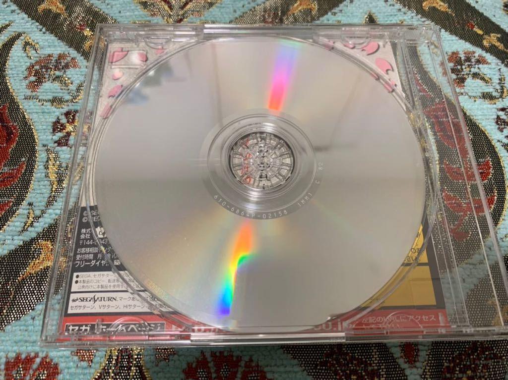 SS体験版ソフト サクラ大戦2 特別版 非売品 君、死にたもうことなかれ セガサターン SEGA Saturn DEMO DISC 送料込み_画像2