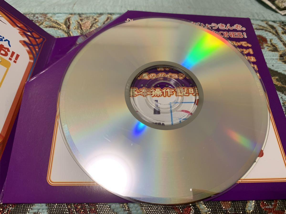 SS体験版ソフト mr.BONES ミスター・ボーンズ 体験サンプル版 非売品 送料込み SEGA Saturn セガサターン DEMO DISC
