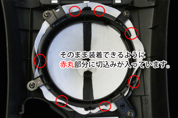 マツダ ロードスター NC系(NCEC)用パーツ MT車専用シフトブーツカバー 全10色より選べるステッチカラー_画像3