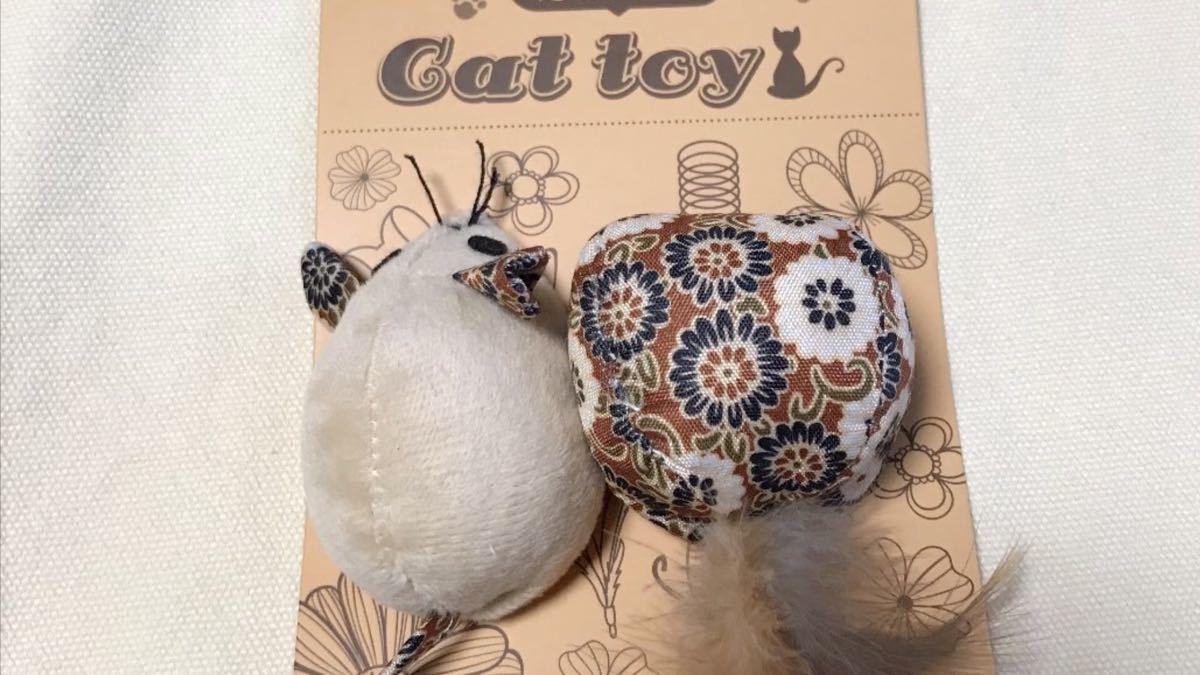 猫おもちゃ ネズミ 可愛い 羽おもちゃ 猫じゃらし