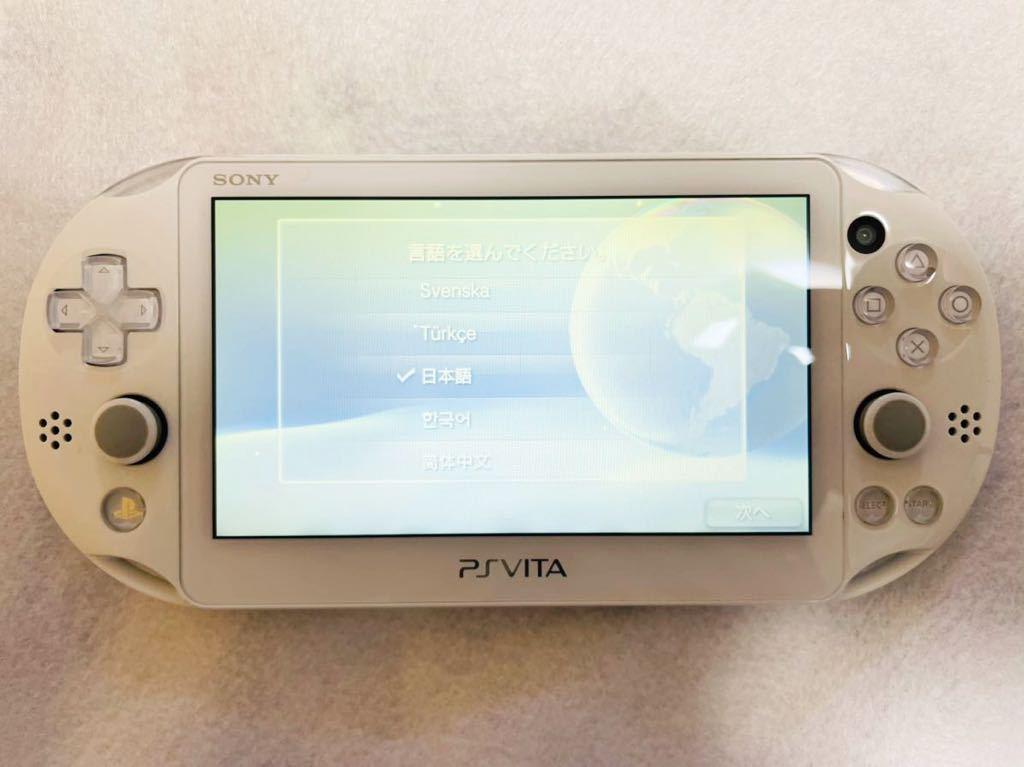 ☆極美品☆ PlayStation Vita PCH-2000 ZA12 SONY ホワイト Wi-Fiモデル PS VITA 本体のみ 動作確認済み 画面傷無し