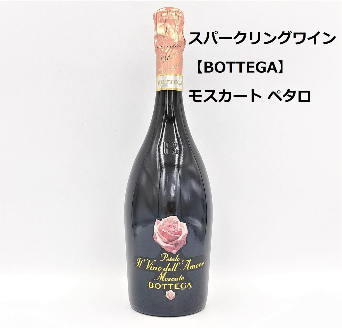 未開栓◇スパークリングワイン【BOTTEGA】モスカート ペタロ 8度未満 750ml ◇TAKASE(YA0