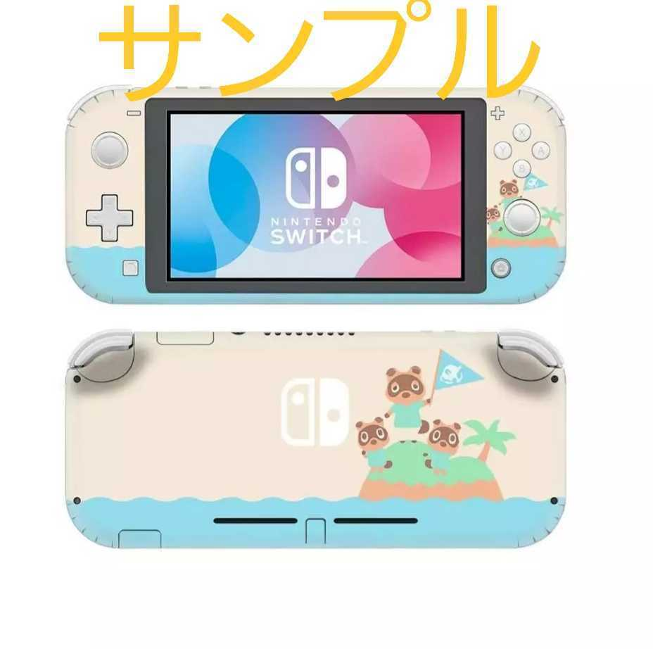 Nintendo Switch Lite スキンシール あつまれどうぶつの森 キャラクター ニンテンドースイッチ ライト 任天堂 ポケットモンスター ポケモン_画像1