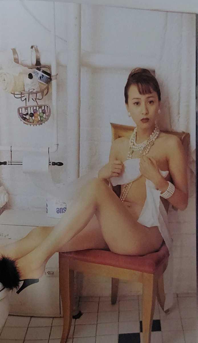 【初版】渡辺美奈代 写真集/opse ♯美女 女優 アイドル おニャン子クラブ 美乳