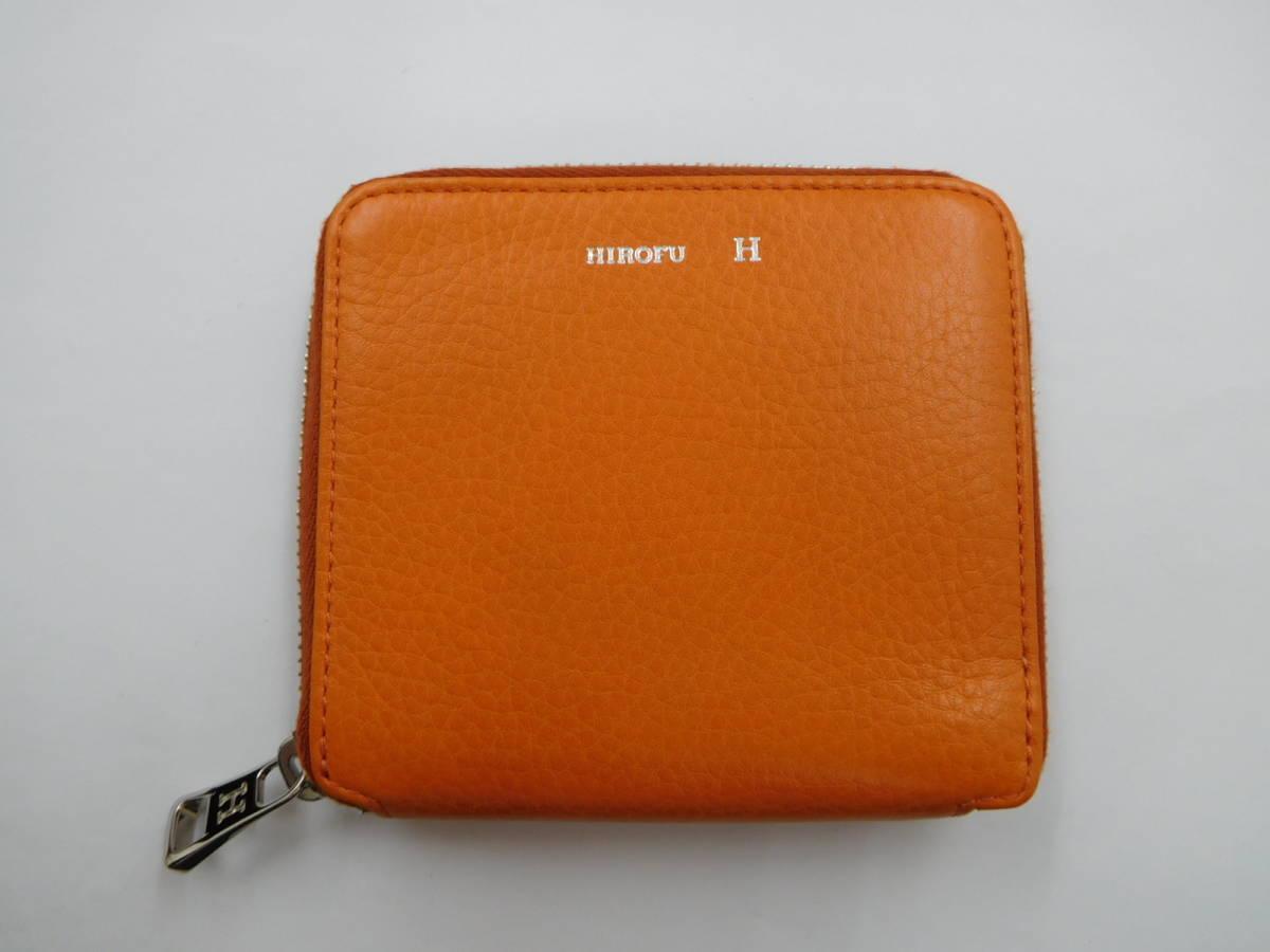 ★【HOROFU】未使用 ヒロフ ラウンドファスアー コンパクト財布 レザー オレンジ_画像1