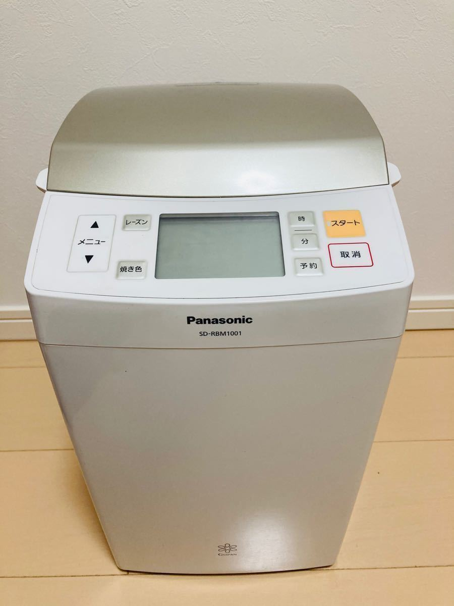 Panasonic  GOPAN SD-RBM1001 ホームベーカリー