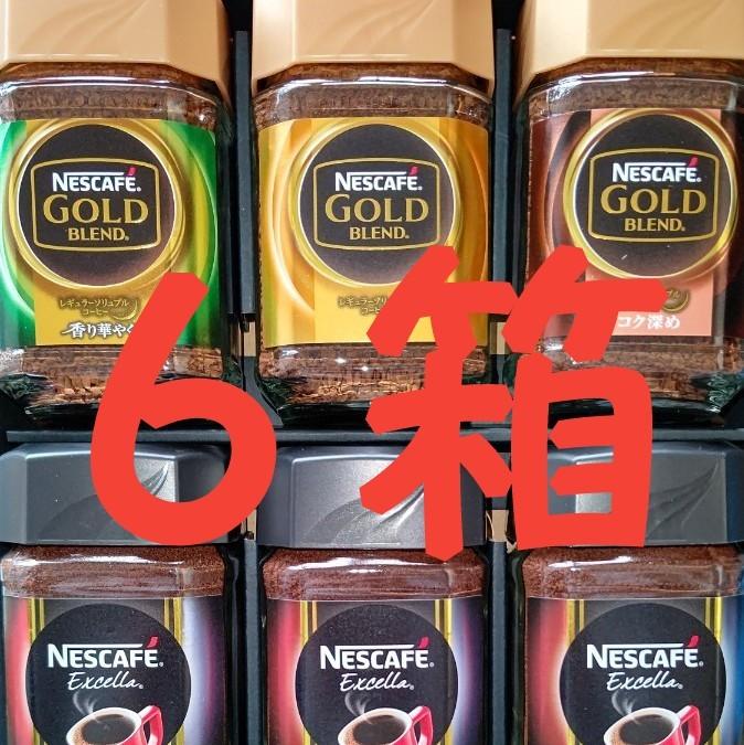 ネスカフェ コーヒーギフトセット  N30-XP6箱 エクセラ ゴールドブレンド