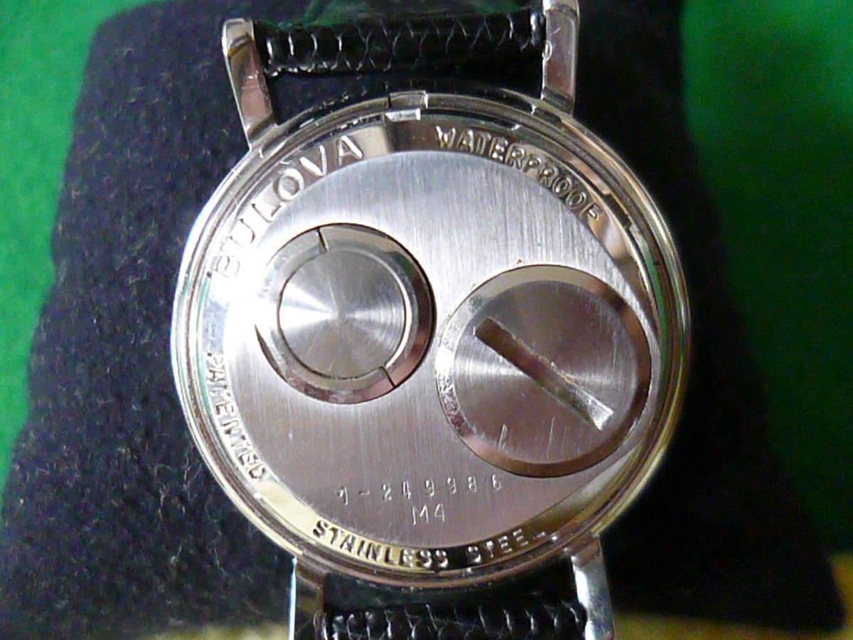ブローバ アキュトロン音叉時計 ビンテージ稼働品_画像4