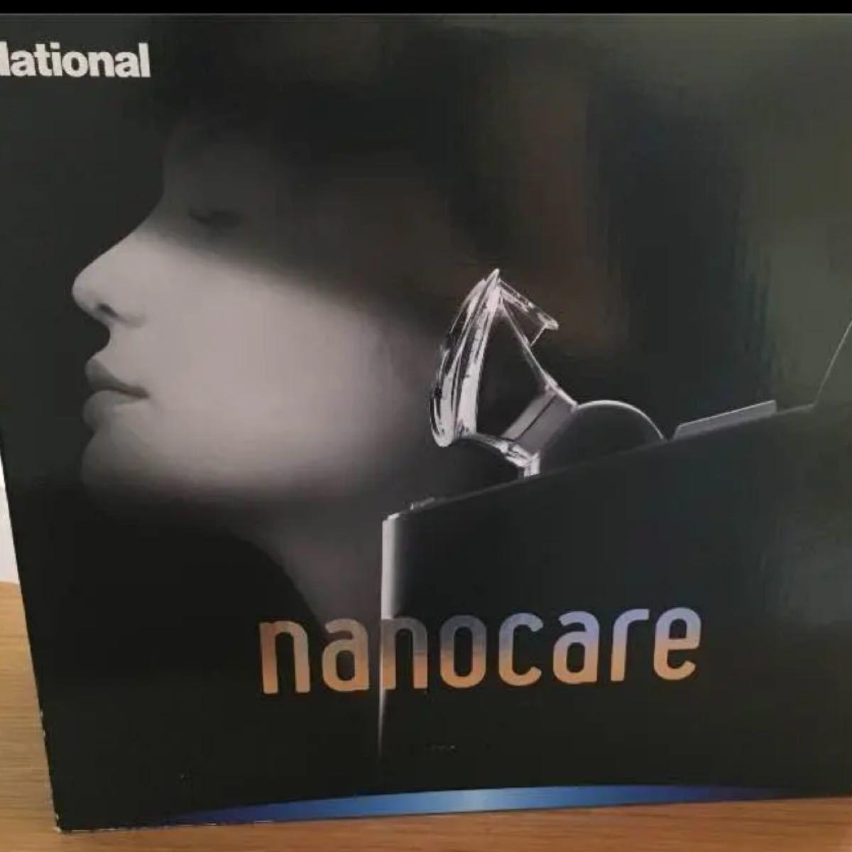 イオンスチーマーナノケア Panasonic national nanocare