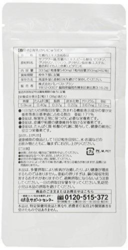 ★2時間セール価格★1袋 販売実績14年の濃縮牡蠣エキス 「海乳EX」 (31日分/62粒)亜鉛 グリコーゲン アルギニン ビタ_画像2