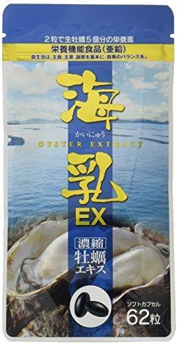 ★2時間セール価格★1袋 販売実績14年の濃縮牡蠣エキス 「海乳EX」 (31日分/62粒)亜鉛 グリコーゲン アルギニン ビタ_画像1
