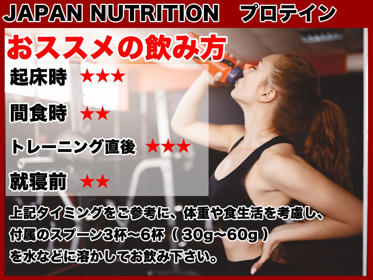 国産◆送料無料◆無添加グラスフェッドホエイプロテイン3kg◆使いやすい1㎏×3個◆WPC100%◆日本製で高品質◆タンパク質含有量82%_画像10