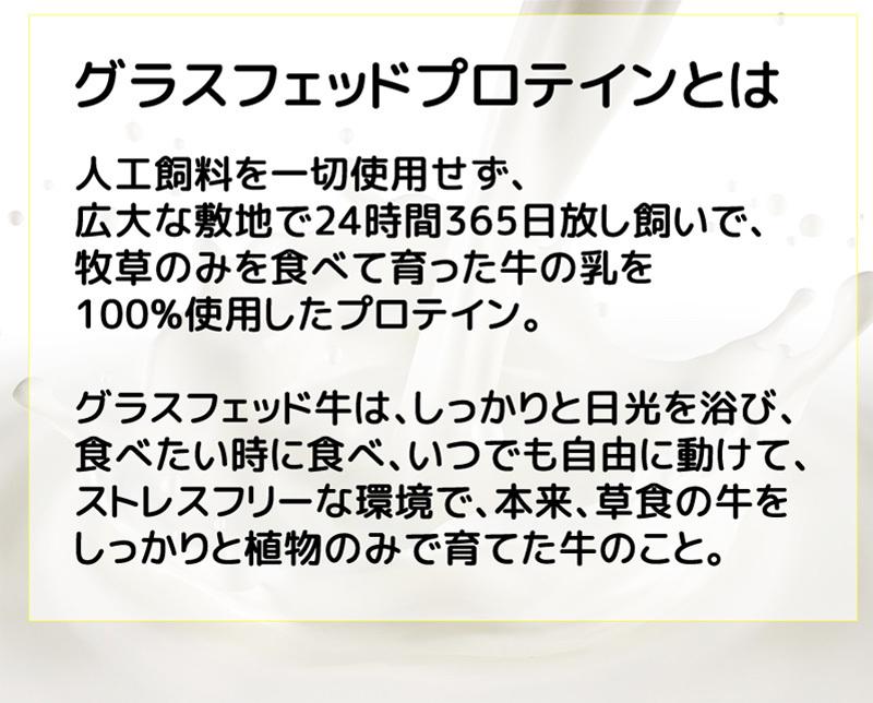 国産◆送料無料◆無添加グラスフェッドホエイプロテイン3kg◆使いやすい1㎏×3個◆WPC100%◆日本製で高品質◆タンパク質含有量82%_画像4
