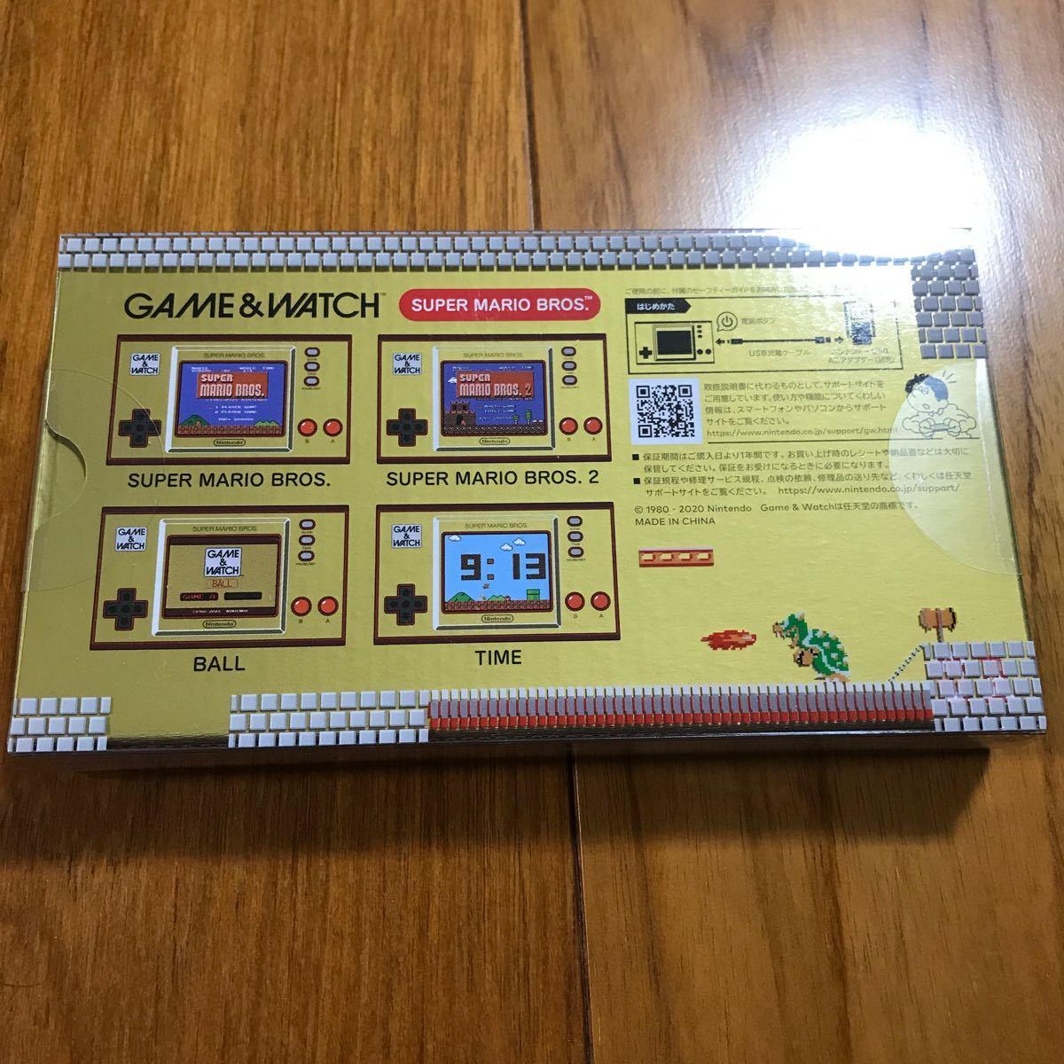 新品・未開封 ゲーム&ウォッチ スーパーマリオブラザーズ