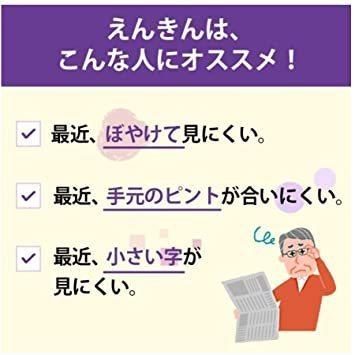1袋 ファンケル (FANCL) えんきん (約30日分) 60粒 [機能性表示食品] サプリメント_画像5