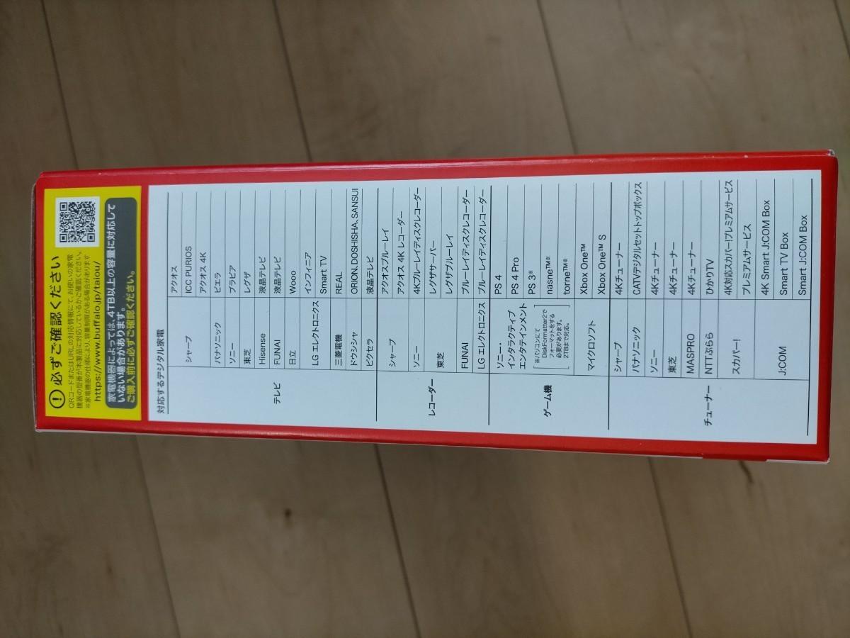 【新品】BUFFALO HD-CD8U3-BA 外付けハードディスク 8TB