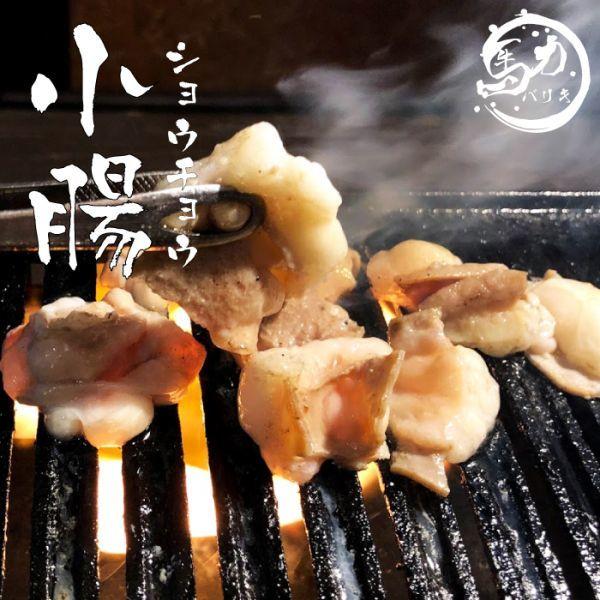 近江牛 ホルモン 小腸 1kg真空パック モツ 冷凍 焼肉 バーベキュー 鍋 卸 国産 和牛 ブランド_画像1