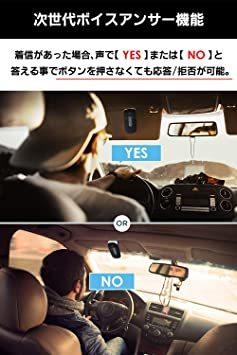 ブラック LUFT(ルフト) ハンズフリー Bluetooth 4.1 携帯電話 車載 ワイヤレススピーカー 高音質 日本語音声_画像8