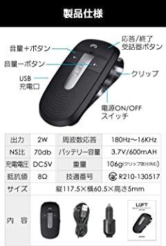 ブラック LUFT(ルフト) ハンズフリー Bluetooth 4.1 携帯電話 車載 ワイヤレススピーカー 高音質 日本語音声_画像9