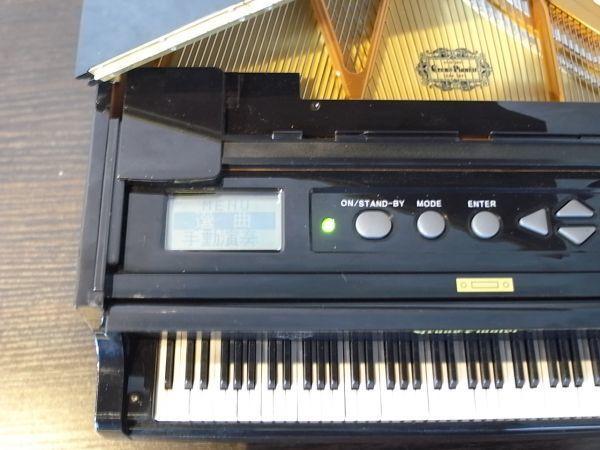 中古品 SEGA セガ グランドピアニスト Grand Pianist 自動演奏 SD アダプタ付 10125_画像10