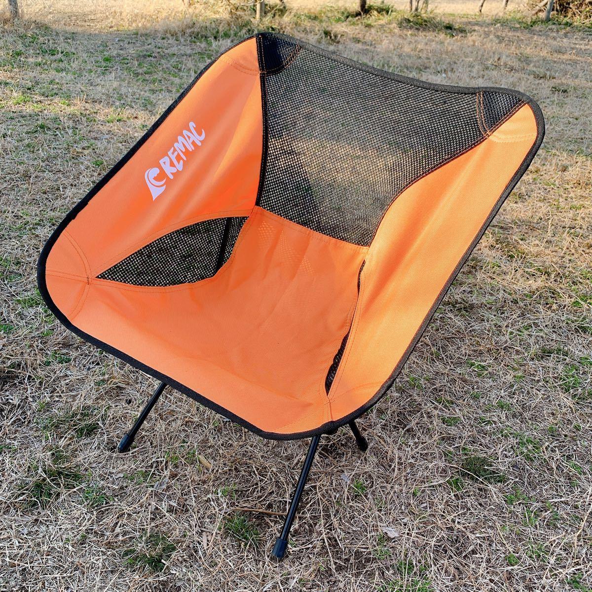 【2個セット】新品 らくらく持ち運び アウトドアチェア 折りたたみ キャンプ椅子