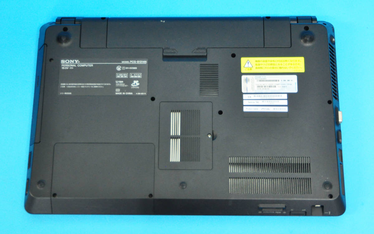 ♪ 良品 上位モデル フルHD VAIO VPCF24AJ ♪ Core i7-2670QM/新品SSD:1TB/メモリ16GB/Geforce GT540M/カメラ/Blu-ray/office2019/Win10_画像4