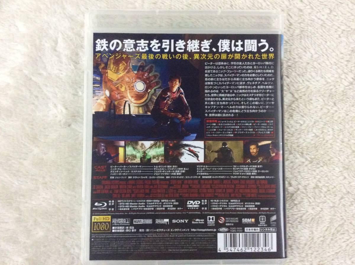 送料無料☆新品並☆非純正ケース付き☆ スパイダーマン:ファー・フロム・ホーム 3Dブルーレイ_画像2