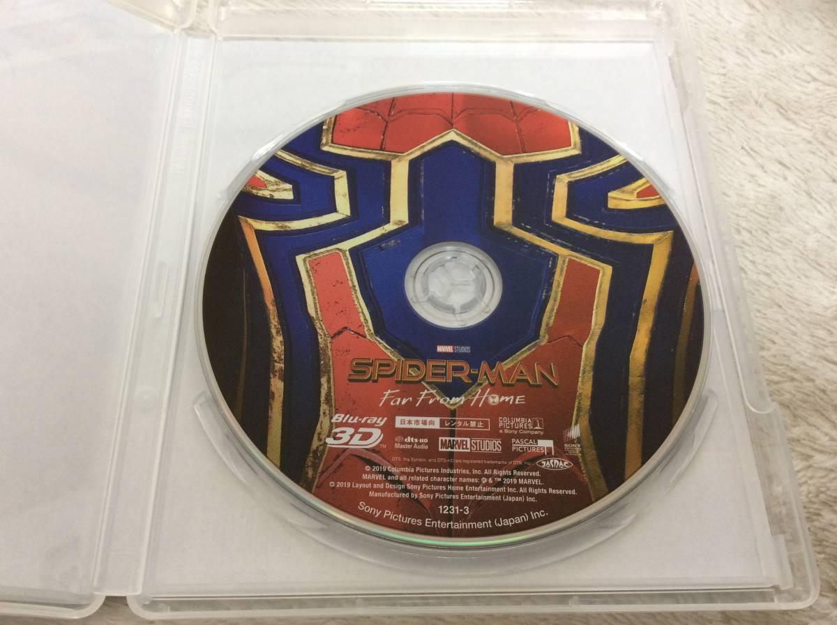 送料無料☆新品並☆非純正ケース付き☆ スパイダーマン:ファー・フロム・ホーム 3Dブルーレイ_画像3