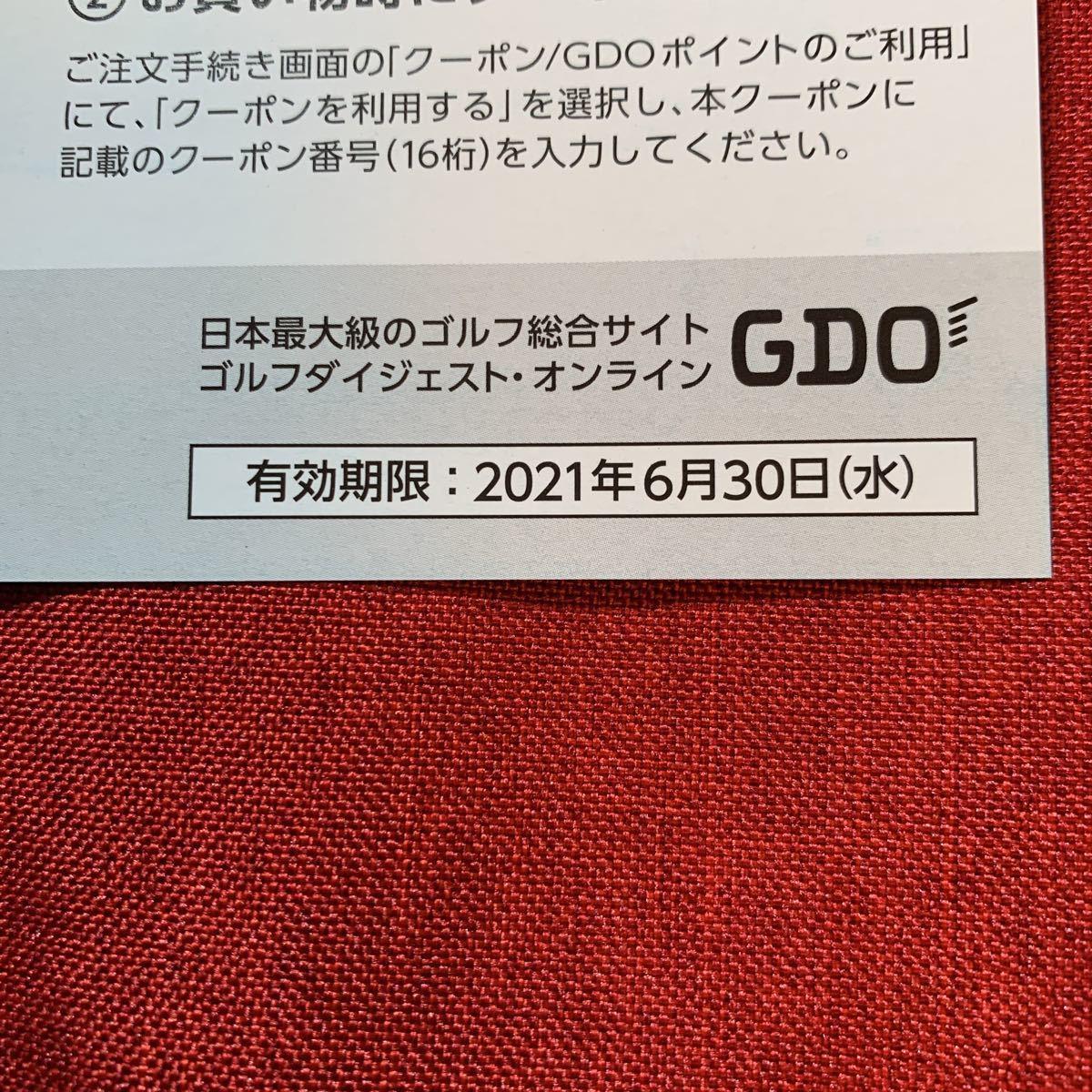 GDOゴルフダイジェストオンライン株主優待 GDOゴルフショップクーポン券3000円×1枚 20210630 番号通知可_画像2