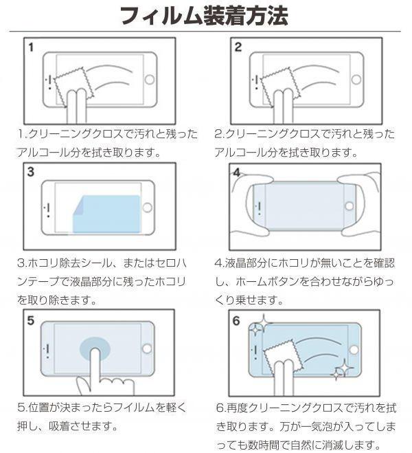 2枚セット国内配送★送料140円★9H 3D曲面 強化ガラス Galaxy S6 edge強化ガラスフィルム 液晶保護フィルムSC-04H黒ブラック_画像5