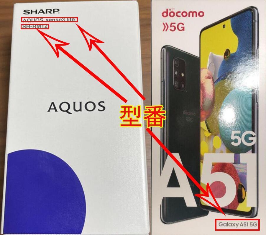 2枚セット★AQUOS R SH-03J SHV39 604SHガラスフィルム全面保護3Dラウンドエッジ加工 曲面硬度9H 保護カバー 高透過率 自動吸着黒白2色選択_画像4