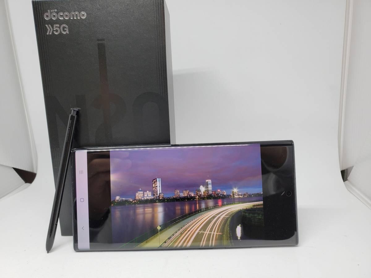 ★極美★docomo ドコモ GALAXY Note20 Ultra SC-53A 5G ブラック本体セット 5Gミリ波対応◆SIMロック解除済◆