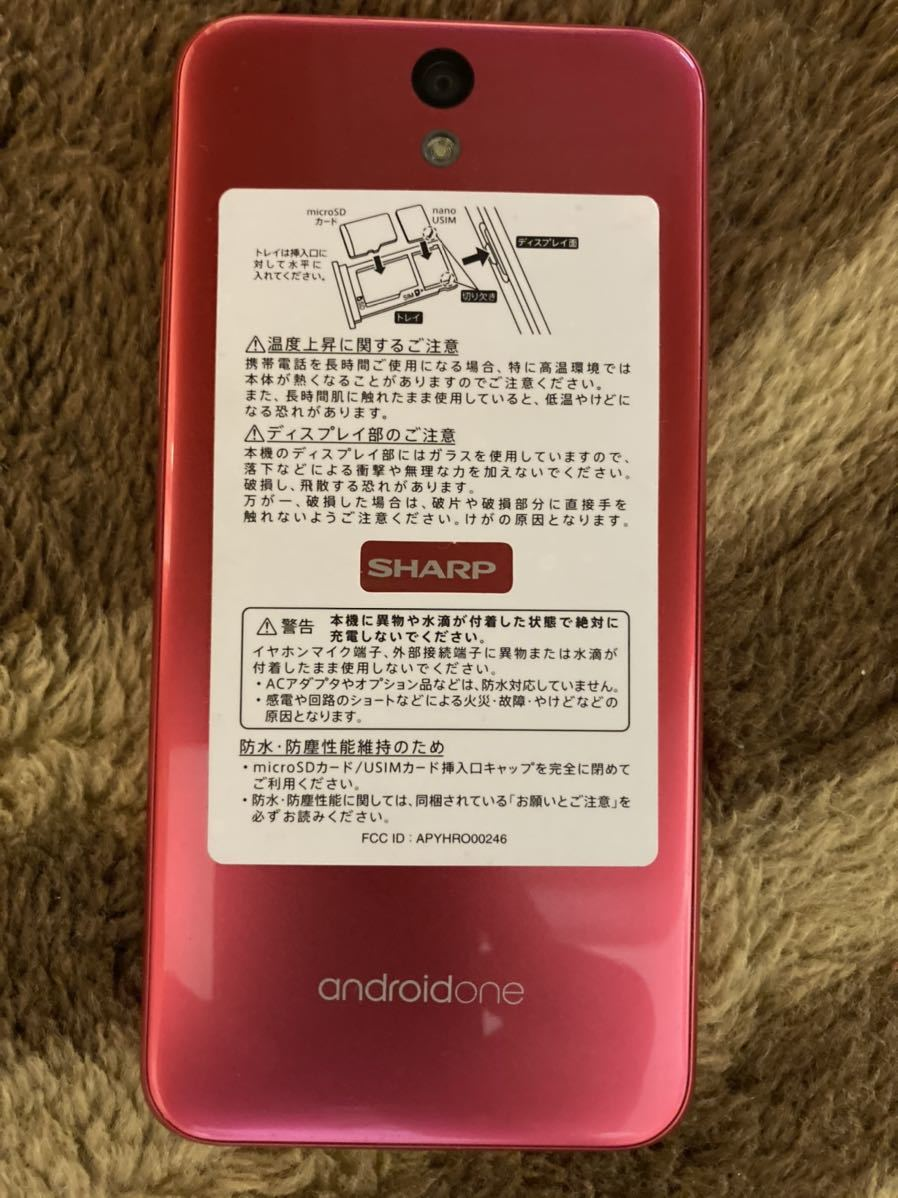 Y!mobile SHARP Android One S1 ピンク_画像3