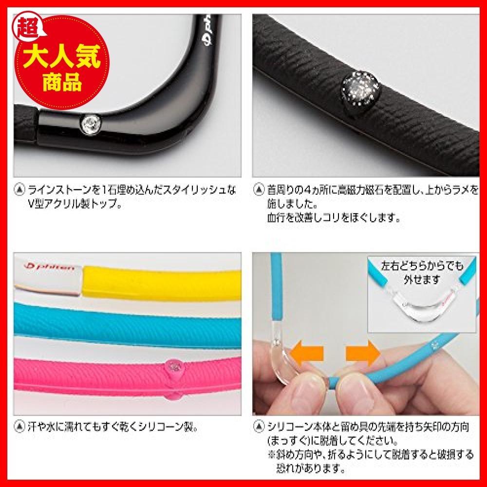 【バーゲン!!】ブラックXブラック 55cm ファイテン(phiten) ネックレス RAKUWA 磁気チタン2402180_画像3
