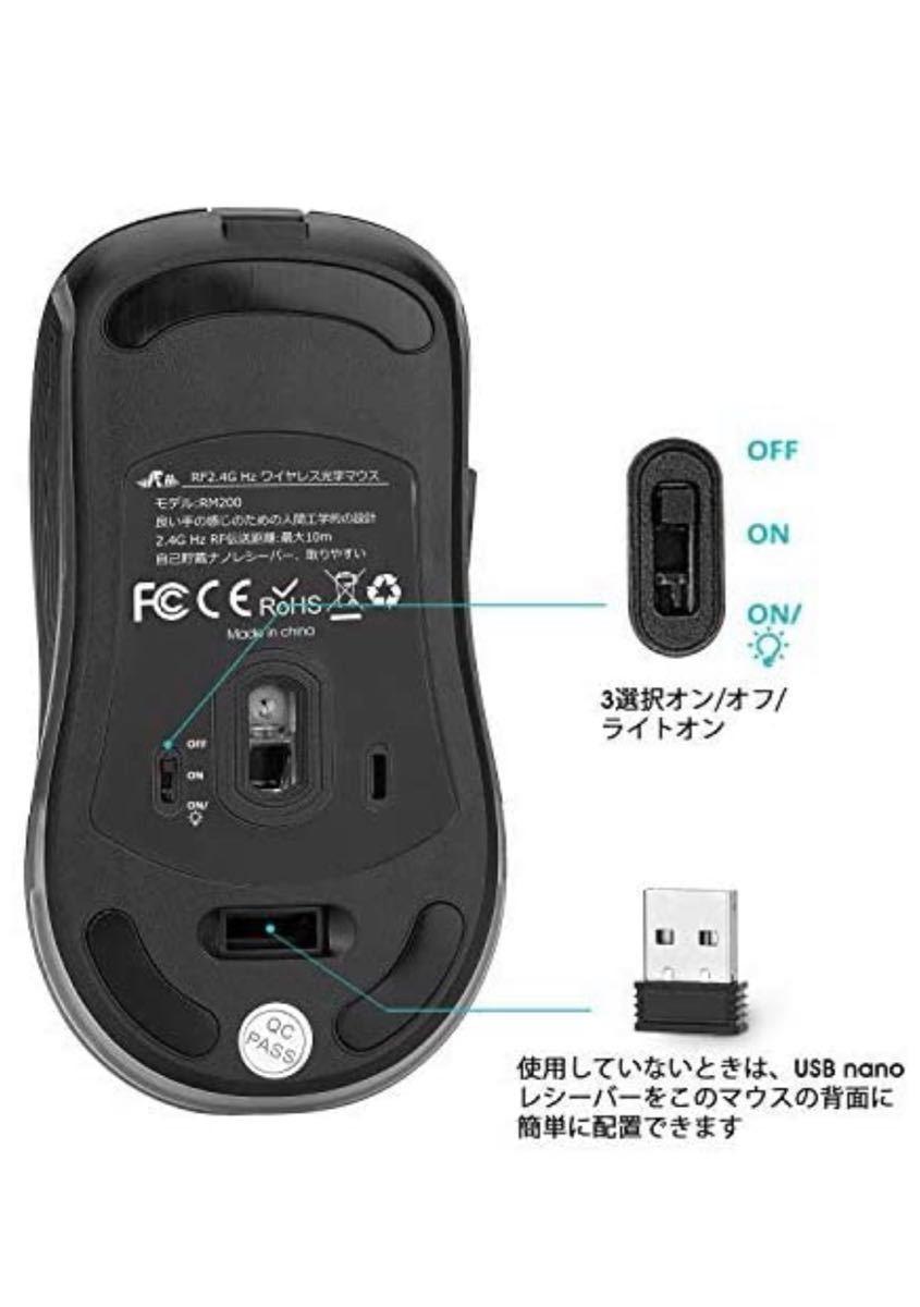 マウスワイヤレス 無線マウス 充電式 2.4G光学 7色ライト