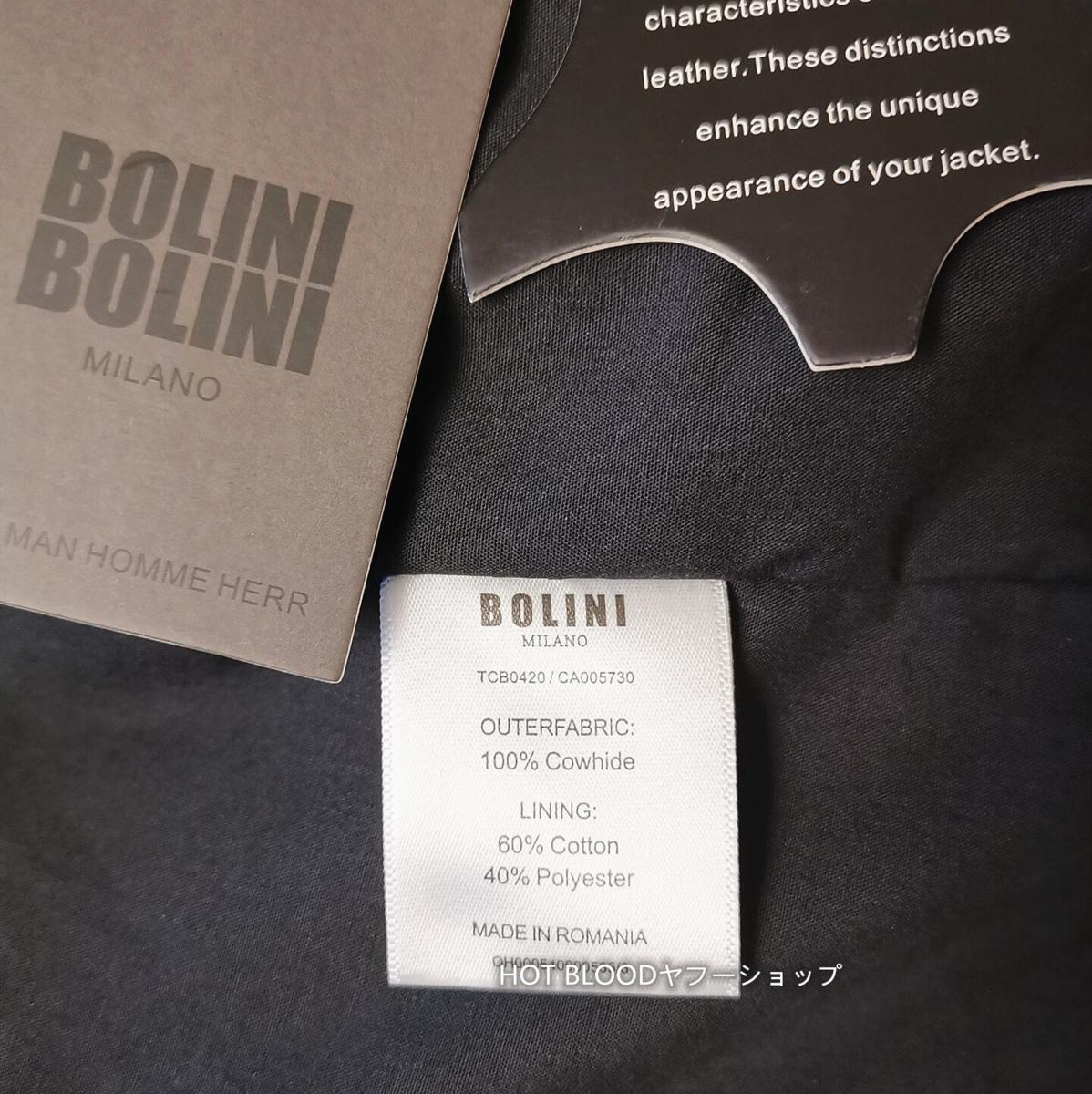 最高級ヨーロッパ製◆イタリア・ミラノ発*BOLINI*ブラックラインdesigner 最上級イタリアン牛革・レザージャケット・本格ライダース/XL_画像4