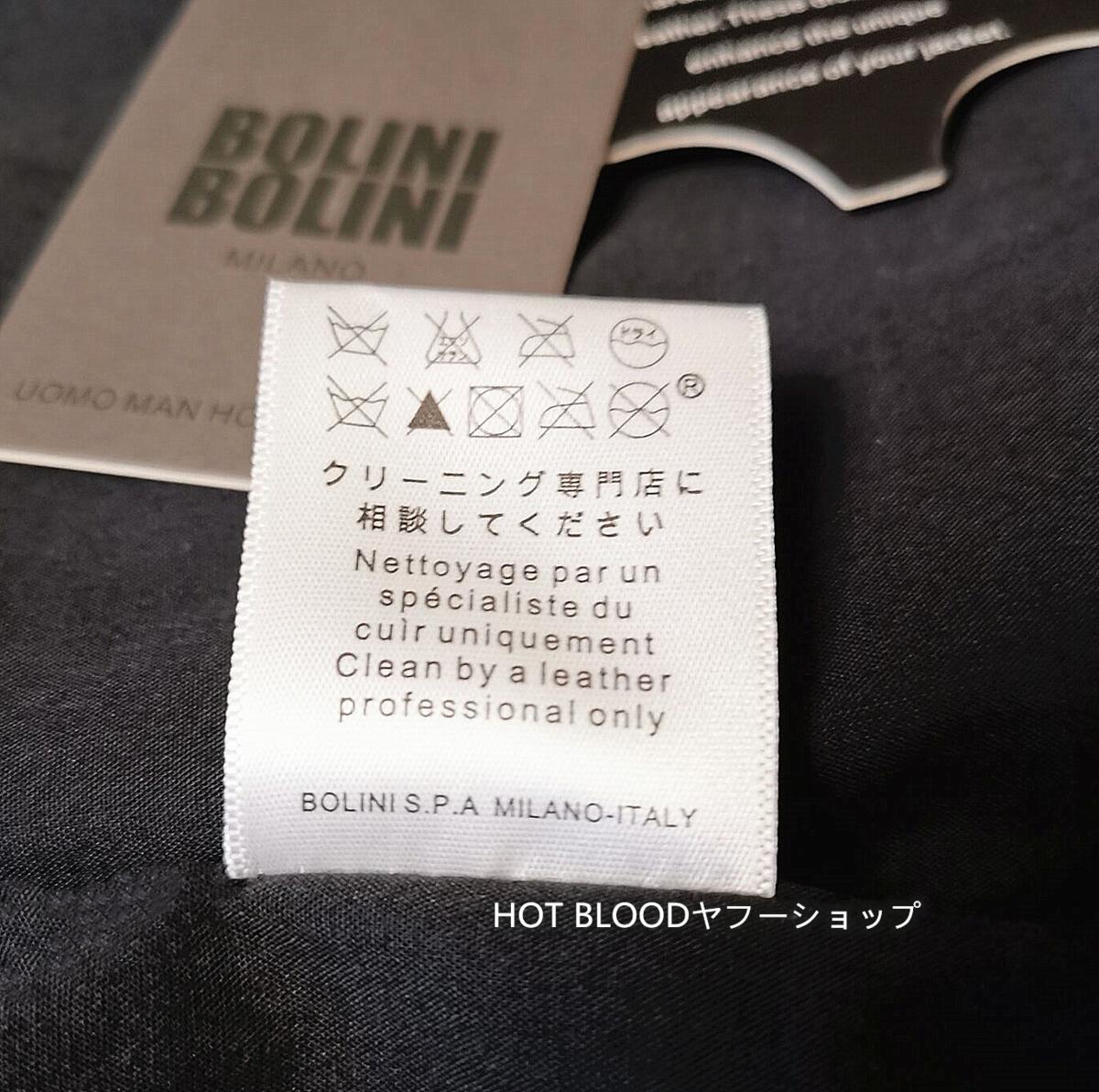 最高級ヨーロッパ製◆イタリア・ミラノ発*BOLINI*ブラックラインdesigner 最上級イタリアン牛革・レザージャケット・本格ライダース/XL_画像7