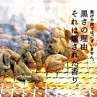 宮崎名物 焼き鳥 鶏の炭火焼 100g×10パック 鳥の炭火焼 炭火焼 鳥の炭火焼き 焼鳥 炭火焼鳥_画像6