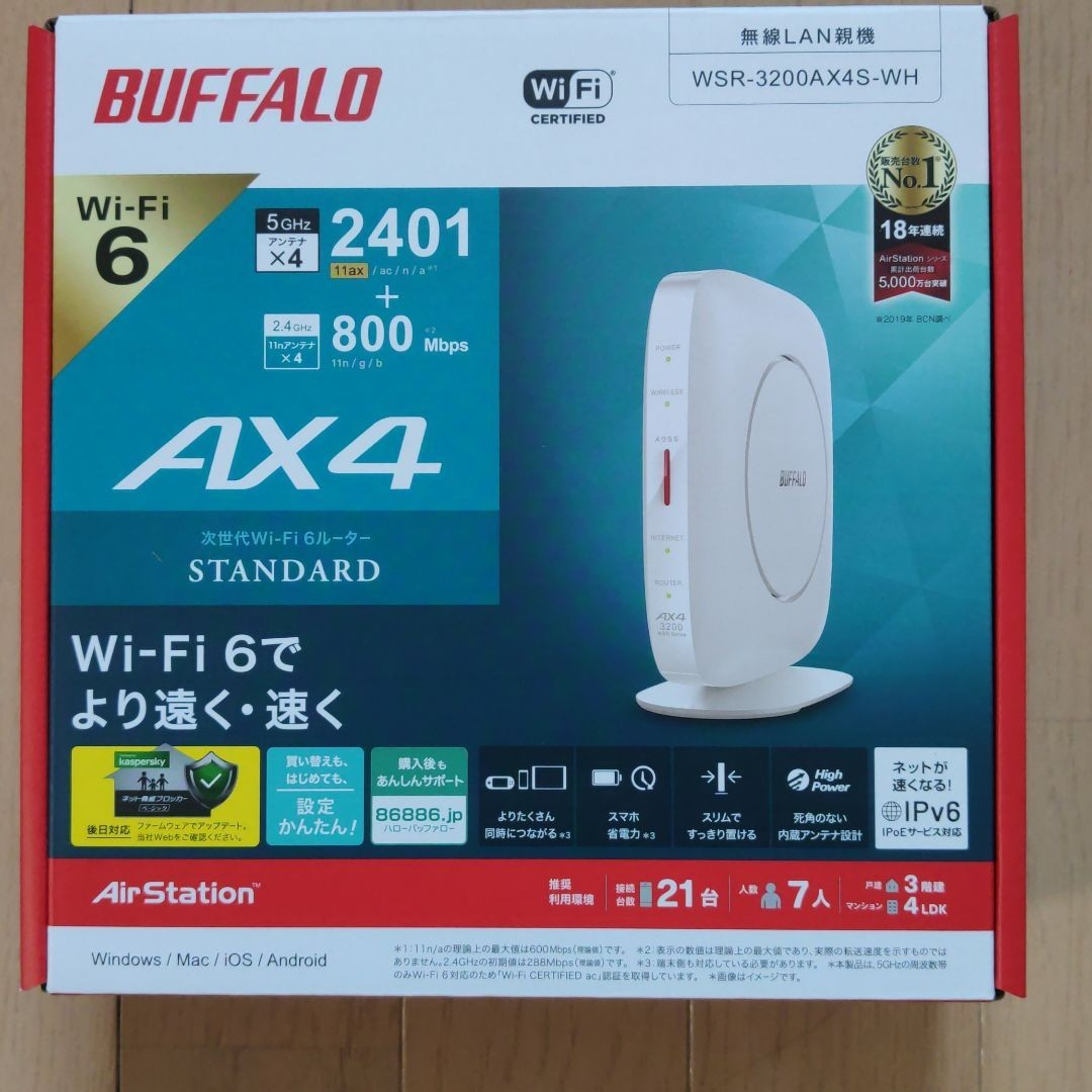BUFFALO 無線LANルータ WSR-3200AX4S-WH 新品未使用 バッファロー Wi-Fiルーター