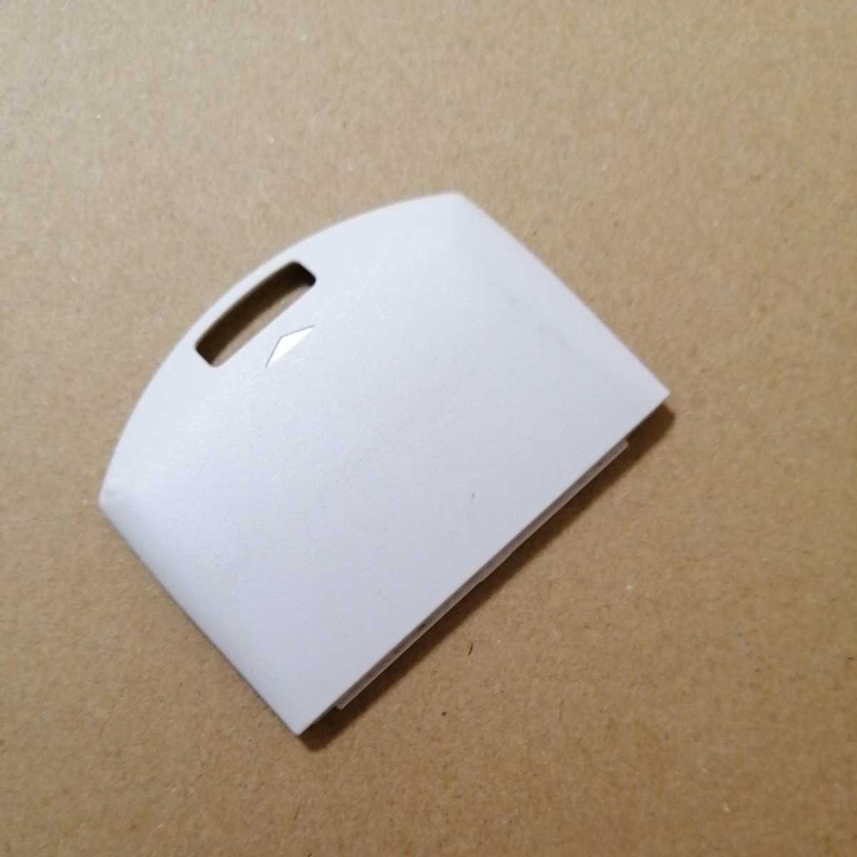 PSP-1000 ホワイト バッテリーカバー 純正品