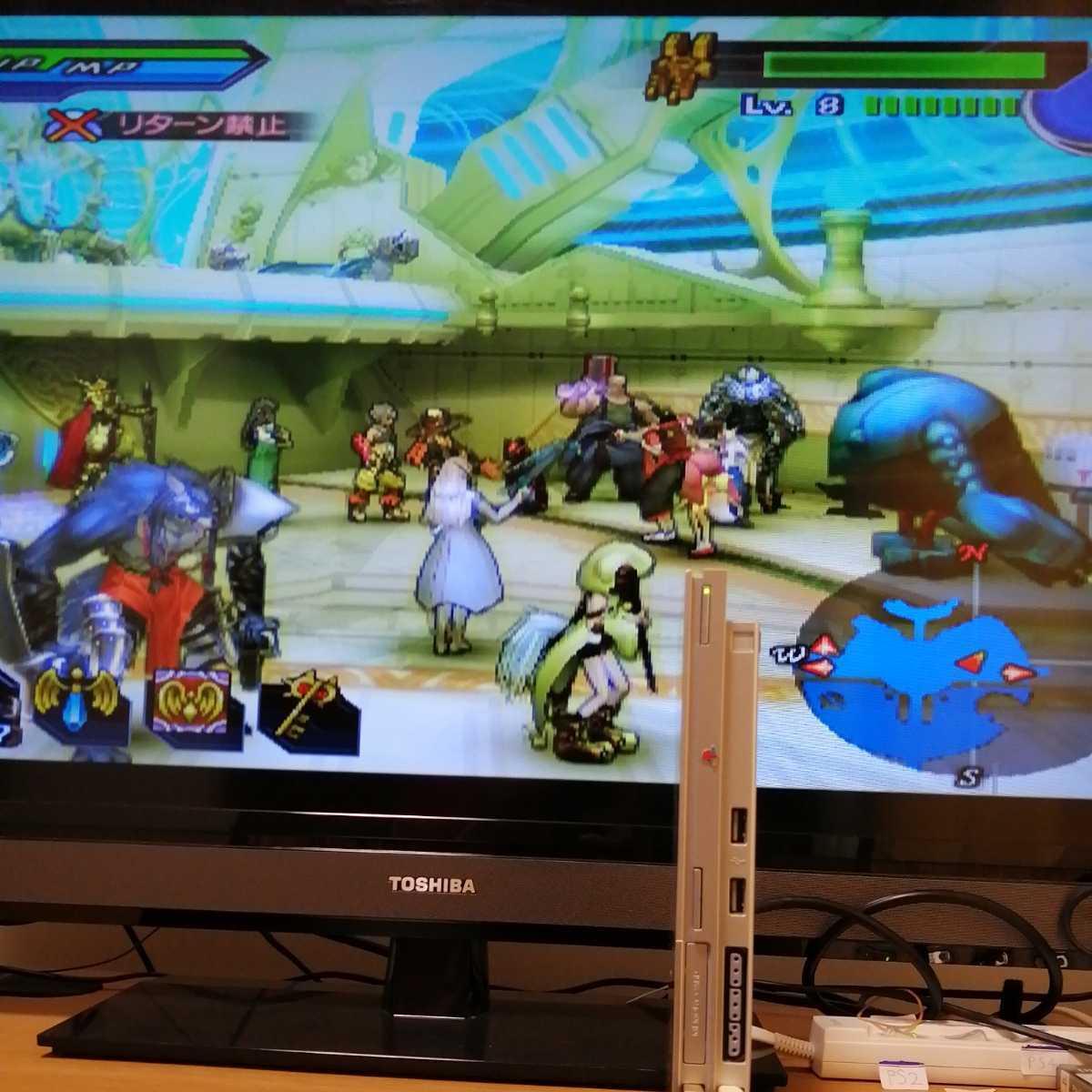 【動作良好】 PS2 SCPH-90000 シルバー 純正 コントローラ Dualshock 薄型 プレステ2 PlayStation プレイステーション