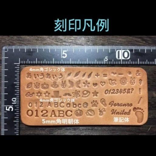 本革 CB缶レザーカバー wild■CB缶(カセットガス缶)250g