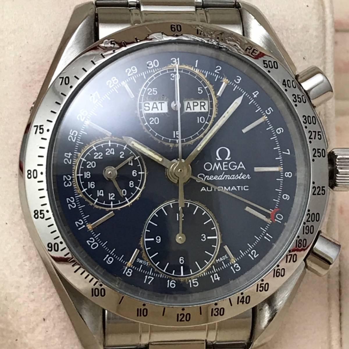 付属品、ベルト2種付き☆OH済み美品のオメガ・スピードマスター・時計・トリプルカレンダ