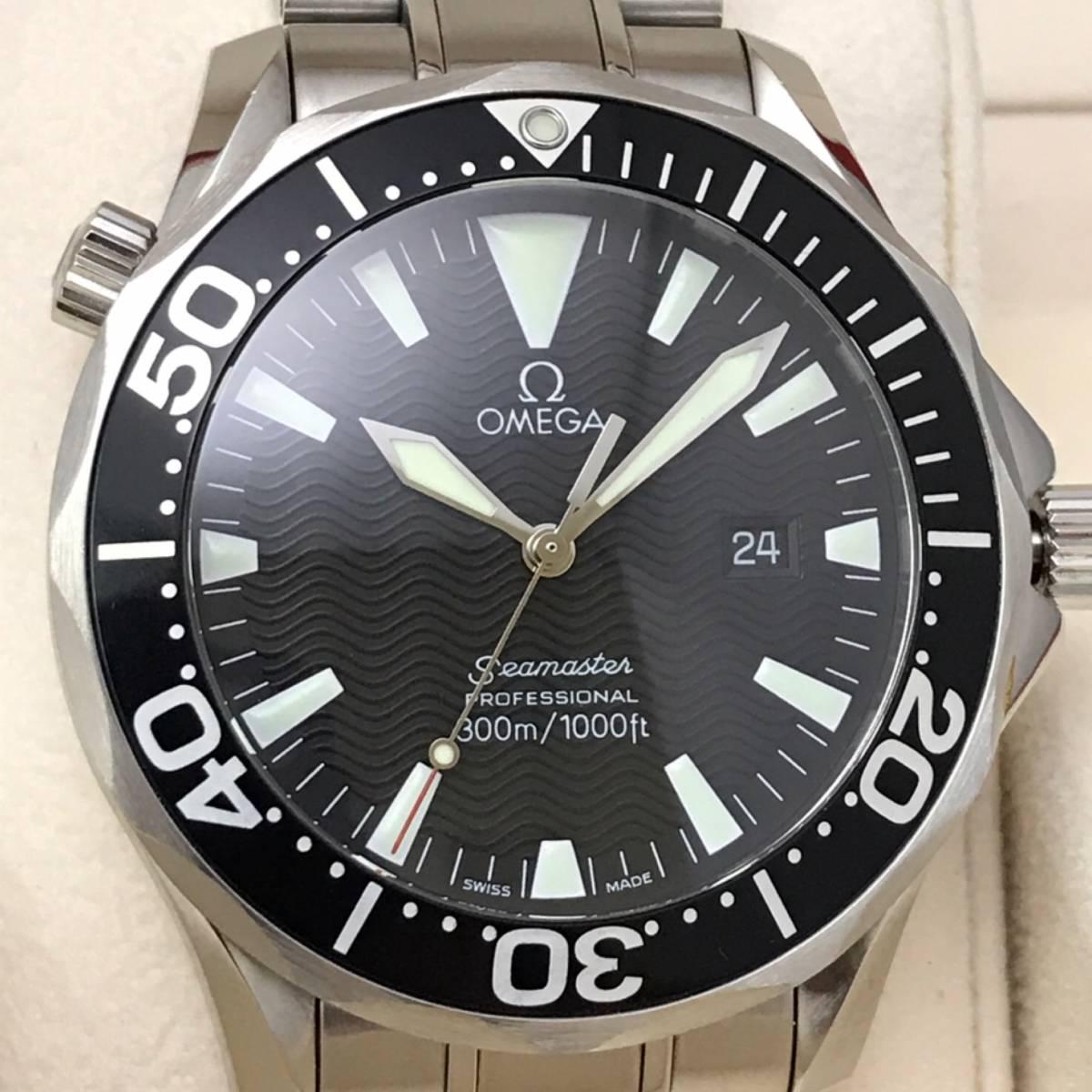 付属品、ベルト2種付き☆極美品のオメガシーマスター300mメンズ・時計ラージ41mm☆2264-5